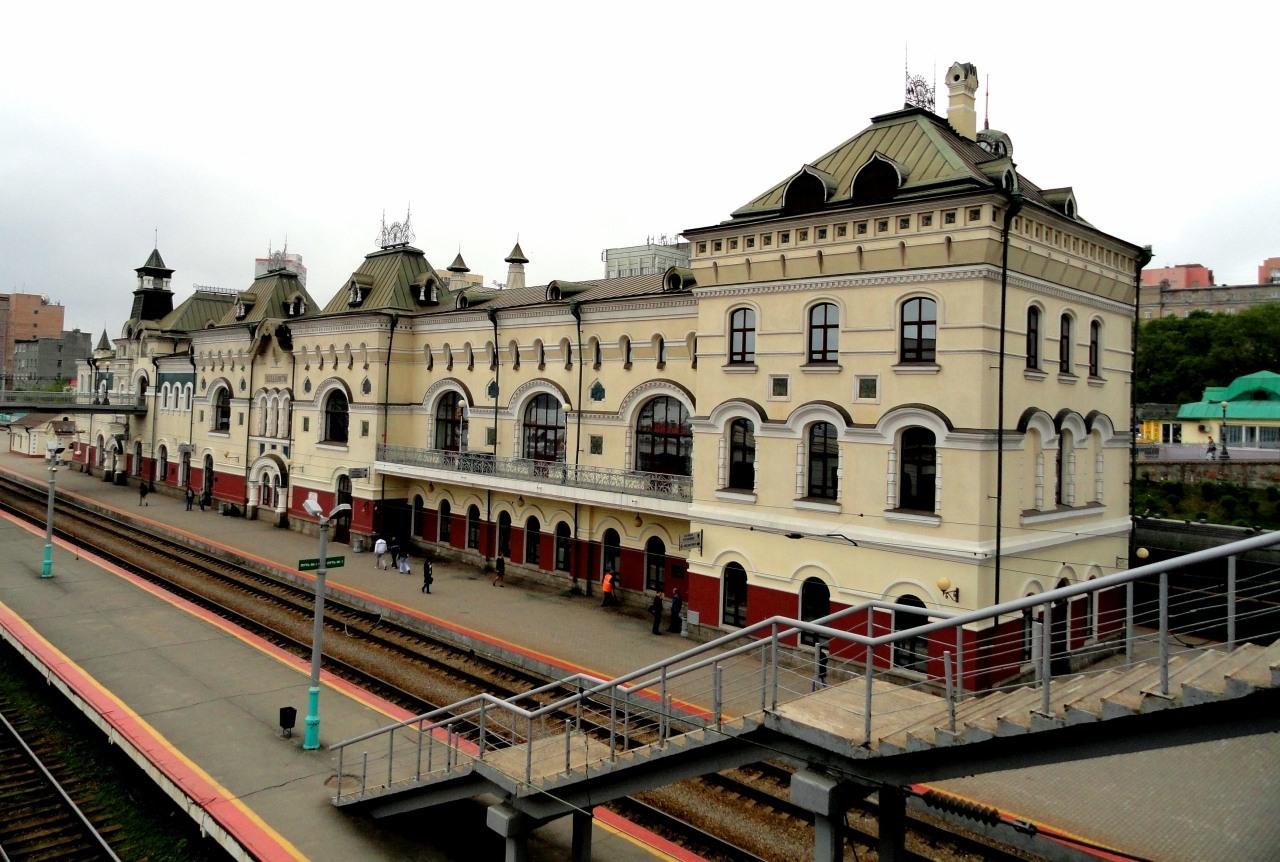 Железнодорожный вокзал - достопримечательности Владивостока